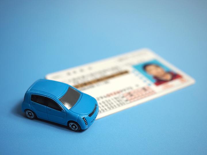 もしも免許更新にデジタル技術が活用されたら。